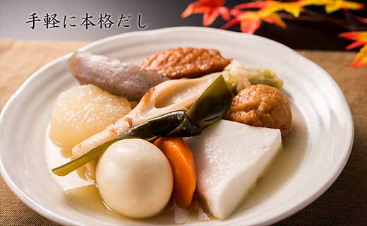 利尻島のおだし3種&昆布っ粉セット《おだし屋りせん》
