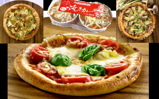 BG01-10 北九州農産物応援ピザ(3枚)&ご当地グルメ「焼きカレー」