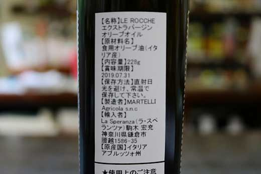 鎌倉三留商店「オリーブオイル」2本セット
