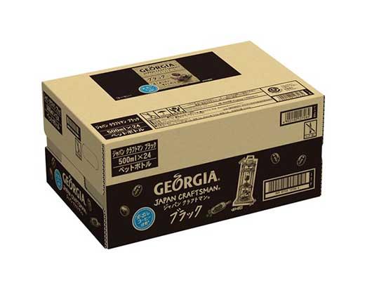 L055ジョージアジャパンクラフトマンブラックPET500ml