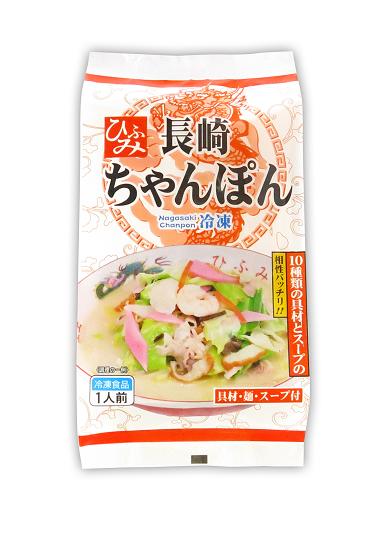 ひふみ 《具材付》長崎冷凍ちゃんぽん(4食)