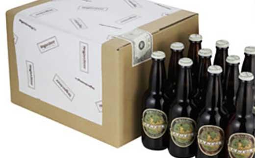 【定期便全12回】ナギサビール330ml×12本を毎月お届け(季節限定商品を含む3種類)