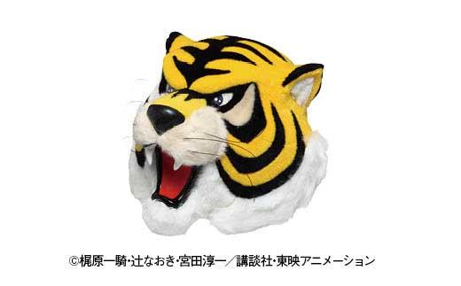 タイガーマスク等身大ディスプレイマスク