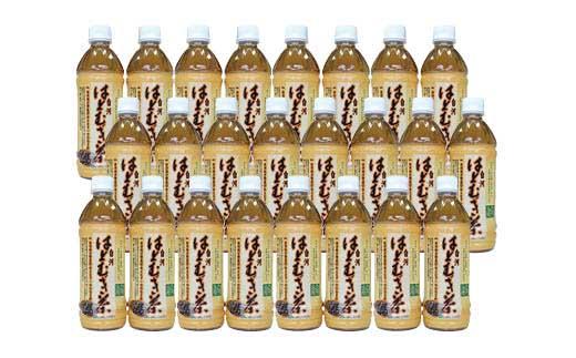 白河はとむぎ茶ペットボトル(500ml×24本)×1箱