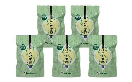 白河はとむぎ茶煮出し用(ティーバッグ8g×20包)×5袋