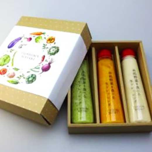 糸島野菜を食べる生ドレッシング3本セット
