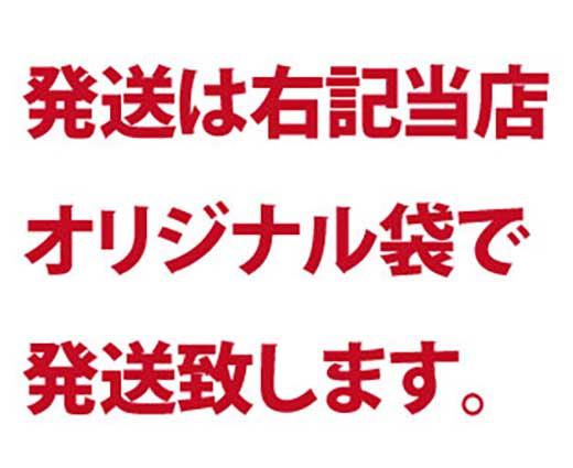 【30年産新米】先行予約開始!(平成30年10月中旬より順次発送)北海道産ゆめぴりか10kg★2017年ふるぽ米部門総合第1位★