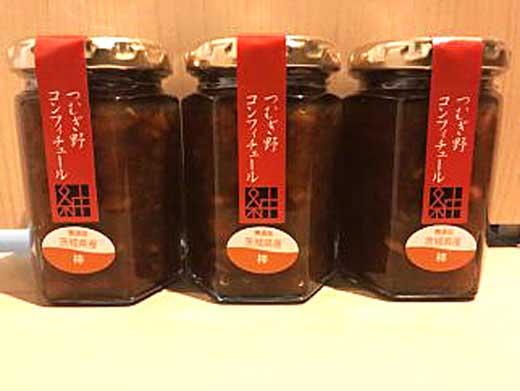 酒蔵が生産する無添加柿ジャム6本セット