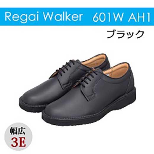 (25.0cm)REGALWALKERリーガルウォーカー(ブラック)プレーントウメンズビジネスシューズ601WAH1