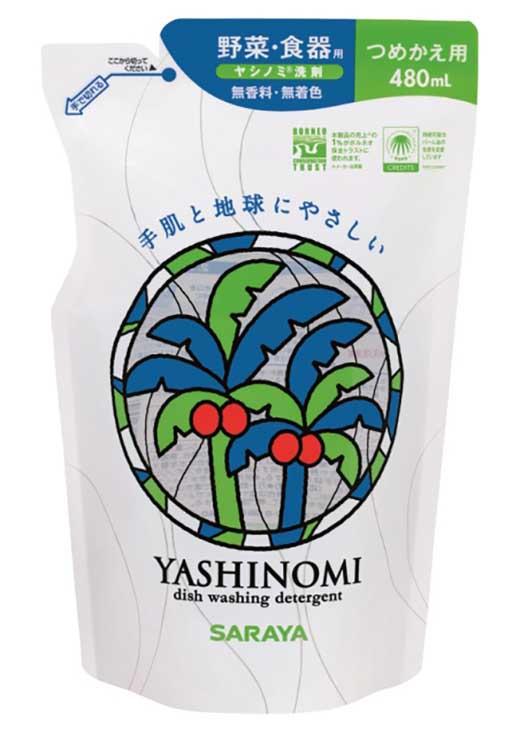 ヤシノミ洗剤 詰替用【32047】