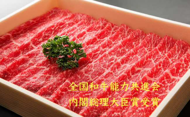 おおいた和牛4等級以上モモスライス(すき焼き・しゃぶしゃぶ用)500g