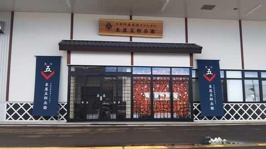 【定期便/全6回】十日町産魚沼コシヒカリ 米屋五郎兵衛 棚田米 精米5kg