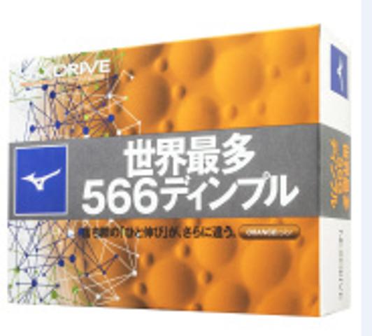 NEXDRIVE(1ダース)5NJBM32840(オレンジ)