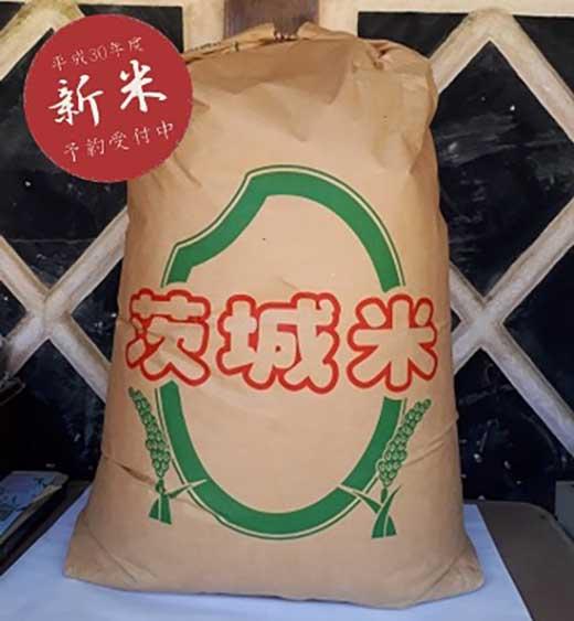 ★新米予約★地元農家の厳選良質米「美浦村産コシヒカリ玄米」30㎏
