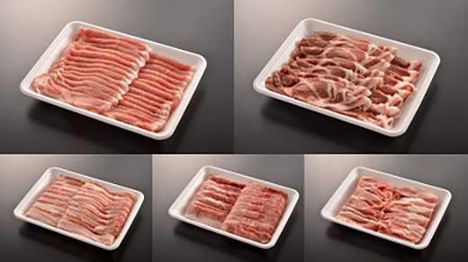 AD7015-C田んぼ豚2.5kg・放牧とお米で育った希少な豚肉の詰合せ【25000pt】