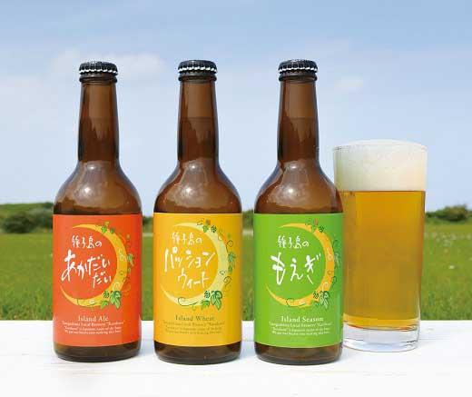 種子島の素材を使ったクラフト地ビール3種6本セット