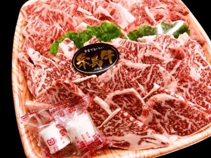 (まるごと糸島)A4ランク糸島黒毛和牛プレミアム焼肉セット1kg入り