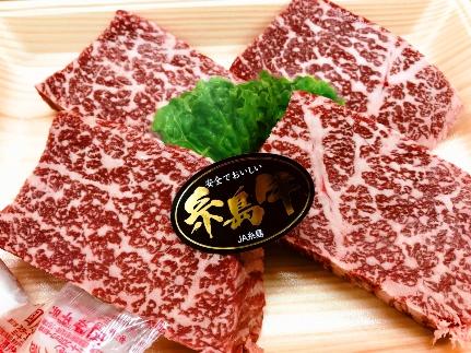 (まるごと糸島)A4ランク糸島黒毛和牛モモ赤身肉ステーキ4枚入り