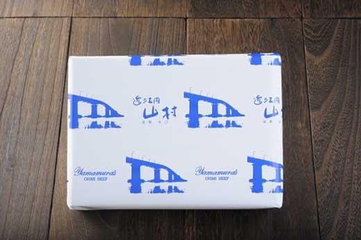近江牛すき焼き用(モモ又はウデ、バラ)500g