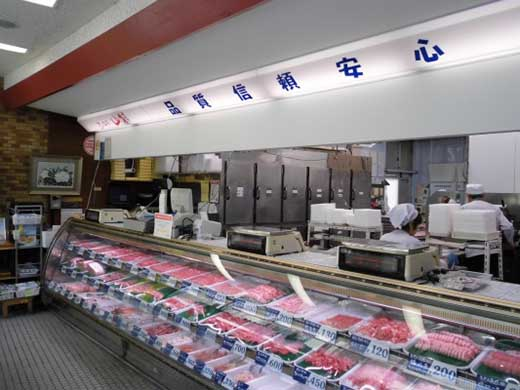 近江牛牛肉コロッケ6個×2セット