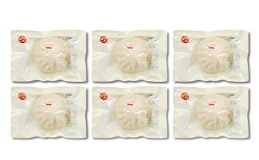 D7062-C赤豚豚まん レンジでポン【9000pt】