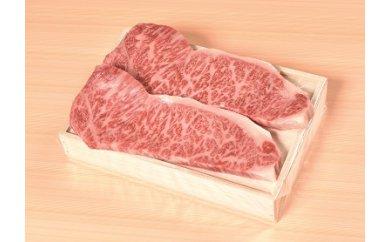 松阪肉 サーロインステーキ2枚(400g)