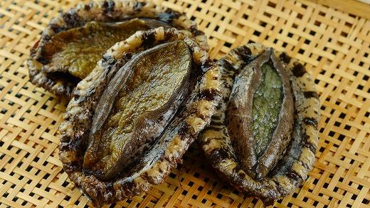 アワビがたっぷり!アワビご飯の素3合炊用2袋セット京丹後産天然黒アワビ使用