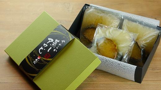 【数量限定100】やわらか蒸しアワビ おすすめセット M箱 京丹後産天然黒アワビ使用