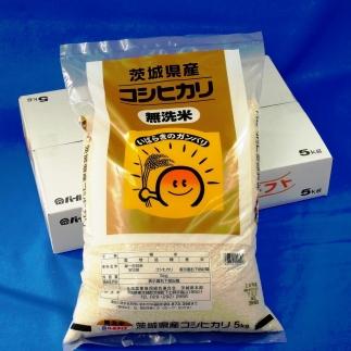 30年産新米!茨城県産コシヒカリ(無洗米)5kg