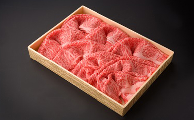 豊後牛肩ロース(すき焼き用)700g