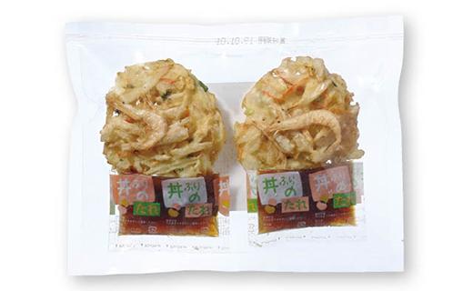 1枚ずつ丁寧に手揚げしました! 富山湾産白えびかき揚げ丼の具