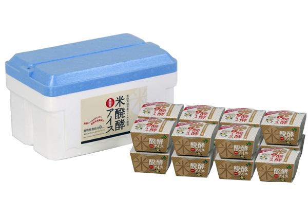 米醗酵アイス15個セット