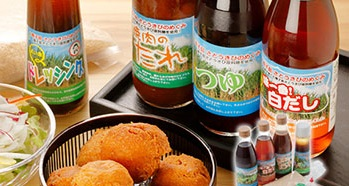 JA種子屋久女性部よい食倶楽部 種子島特産品・調味料詰め合わせC