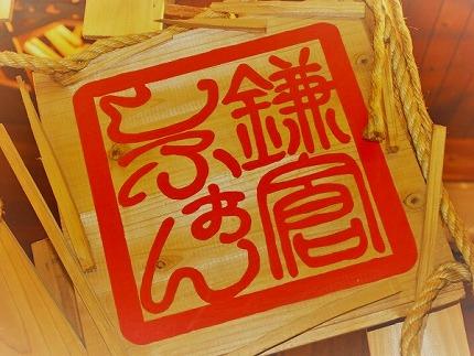 鎌倉しふぉんのシフォンケーキ カット7個(生クリーム大1個付)とパウンドケーキカット4個