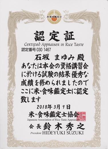 【昔ながらの純粋なコシヒカリ】南魚沼産しおざわこしひかり(従来品種)2kg