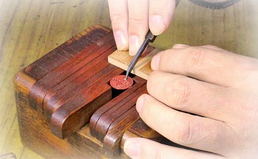 【13.5ミリ丸】《京印章制作士・一級彫刻技能士が彫る》特上黒水牛「銀行印」