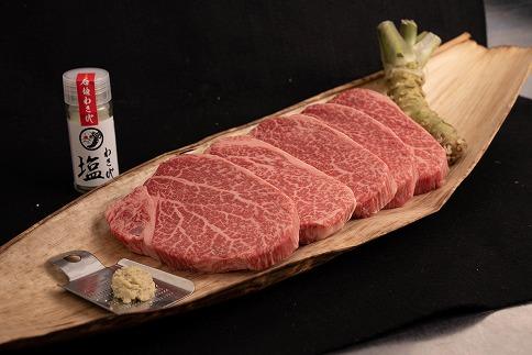 【別格雪温貯蔵にいがた和牛】A4・5シャトーブリアンヒレステーキ5枚