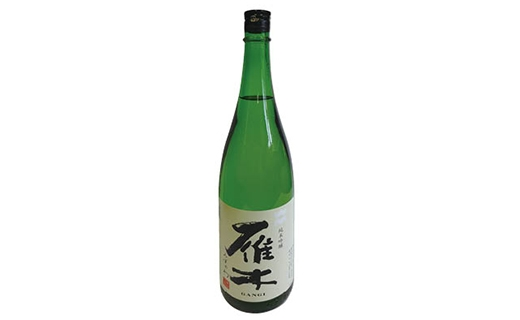 【純米吟醸】雁木<みずのわ>1.8L