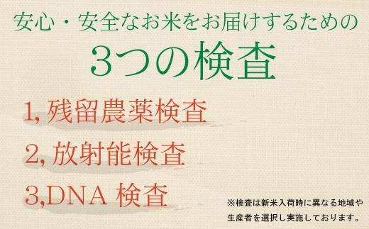 【米食味鑑定士認定米特Aランク岩見沢産】ゆめぴりかとななつぼし10kg(各5kgずつ)