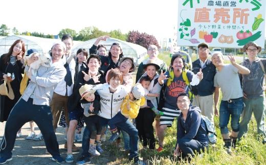 【12か月間お届け定期便!!】米食味鑑定士認定米特Aランク岩見沢産ゆめぴりか10kg×12か月