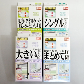 【日本製】ふとん圧縮袋4箱セットA