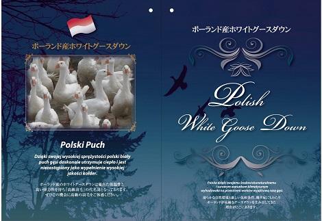 ポーランド産ホワイトグースダウン93%の最高級羽毛(1.4㎏)使用 ツインキルト羽毛掛布団セミダブル(ピンク系/柄お任せ)