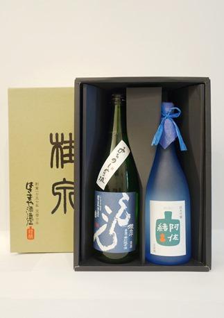 純米吟醸『阿佐緒』・特別純米酒『こんこん』2本入りセット