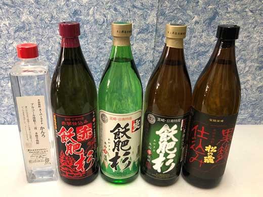 日南・宮崎焼酎セットE