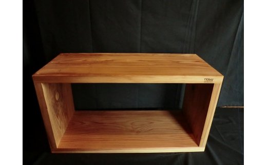 おび杉収納ボックス(70cm)