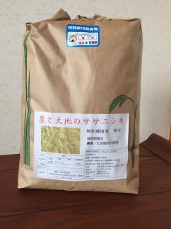 AD7020-C【平成30年産】ササニシキ5kg・宮城県認証農薬不使用米
