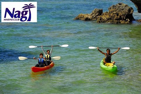 無人ビーチ上陸カヤック+青の洞窟シュノーケリング+熱帯魚と遊ぶ餌付けシュノーケリング【1名様】