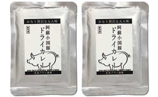 あか牛と阿蘇小国豚のハンバーグ・メンチカツ・カレーセット