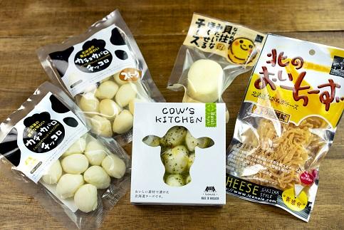 あいすの家 酪乳品工房チーズ詰合セット