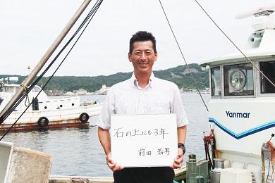 【若男水産】【淡路島3年とらふぐ】鍋白子 ふぐ鍋 白子セット(2人前)